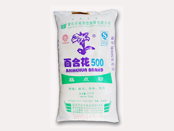 百合花500糕点粉(编)